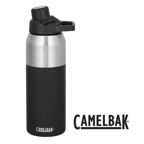 CamelBak 32 oz. Stainless Steel Chute Mag Water Bottle