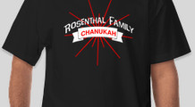 Rosenthal Family Chanukah