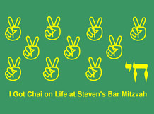 Chai On Life Bar Mitzvah