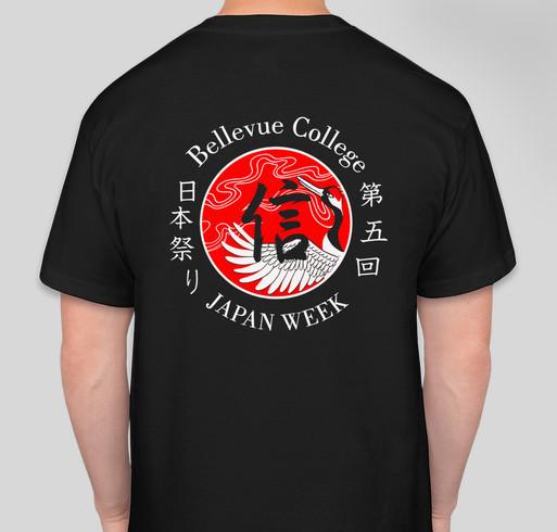 Bellevue College Japan Week 2021 Fundraiser - unisex shirt design - back