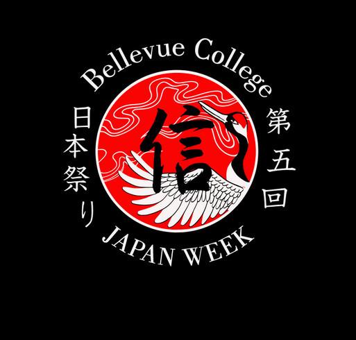 Bellevue College Japan Week 2021 shirt design - zoomed