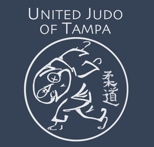 United Judo of Tampa - You want this hoodie! shirt design - zoomed