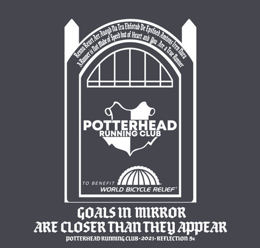 PHRC Reflection 5k shirt design - zoomed