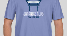 Japanese Club: Thorn HS