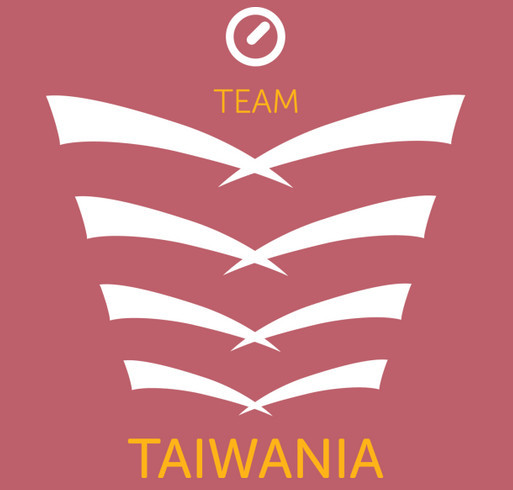 Team Taiwania Fundraising (Hoodies and T-Shirts) shirt design - zoomed