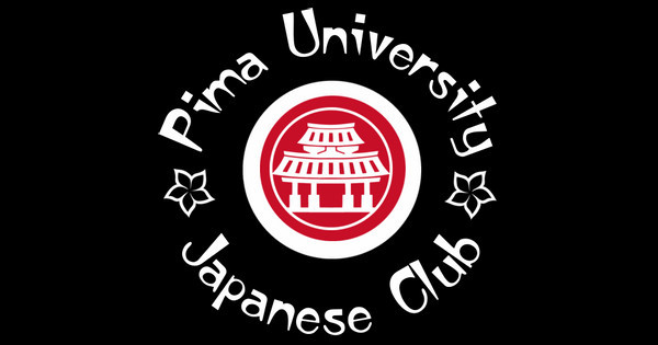 State Japanese Club