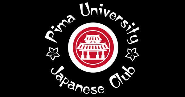 State Japanese Club