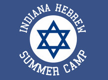 Hebrew Summer Camp