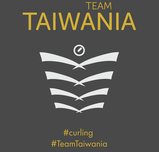 Team Taiwania Fundraising shirt design - zoomed