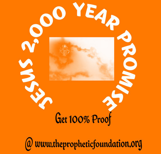 Prophetic Outreach For Jesus Christ shirt design - zoomed