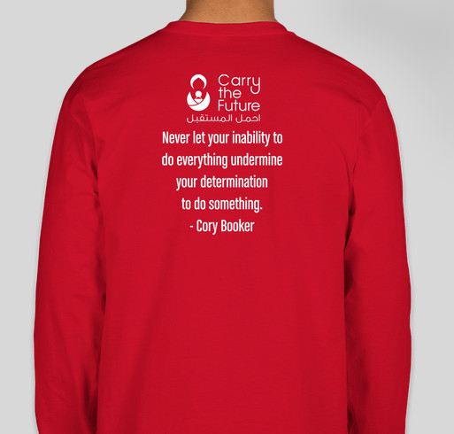 Carry the Future 2017 Race for Refugees Fundraiser - unisex shirt design - back