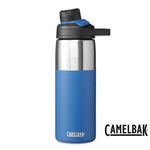 CamelBak 20 oz. Stainless Steel Chute Mag Water Bottle